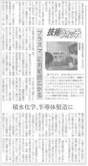 2009_06_27_nikkei